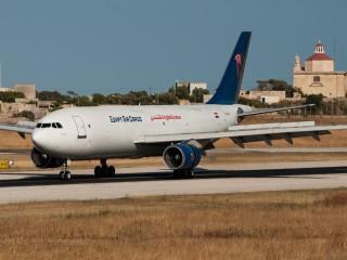 A300-EgyptAir-Cargo-SU-GAY