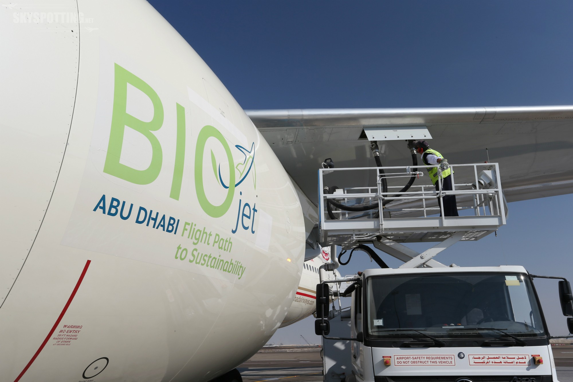 BIOjet Abu Dhabi photo 1