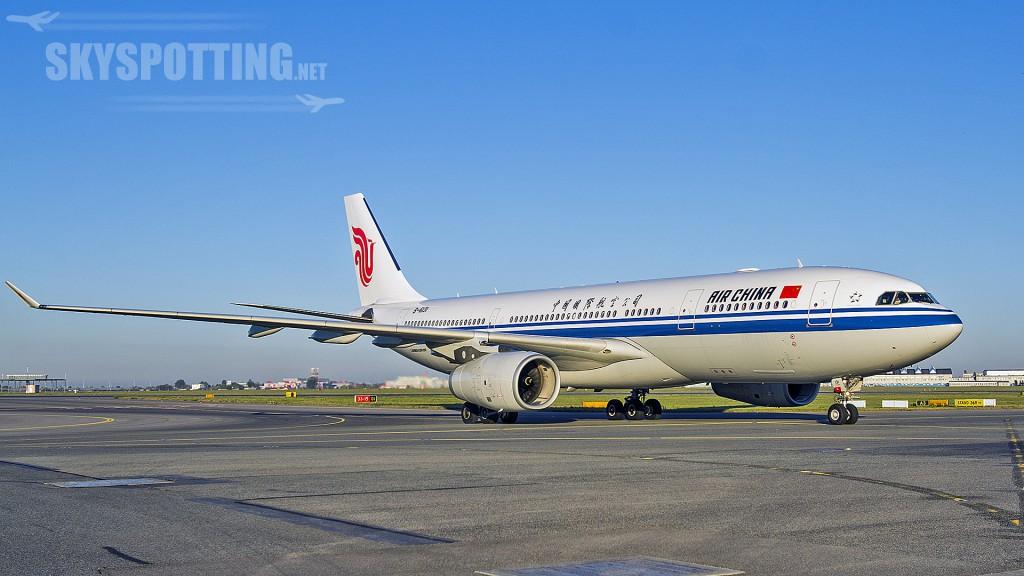 air-china-kolowanie