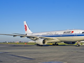 air-china-kolowanie