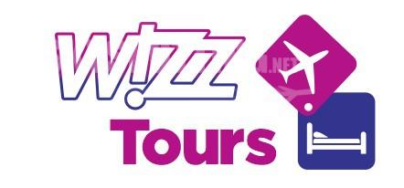 Zwiedzanie europejskich  miast z Wizz Tours na rowerze? Czemu nie! Promocja SUNNY75