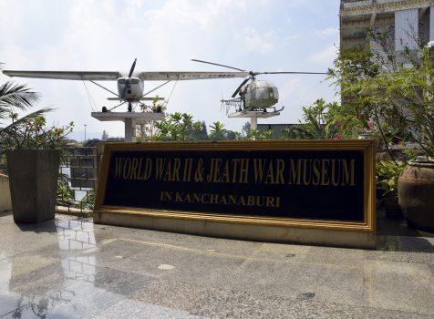 Śladami pomników lotniczych, część 23 – Alouette II i Cessna 150M (Kanchanaburi, Tajlandia)