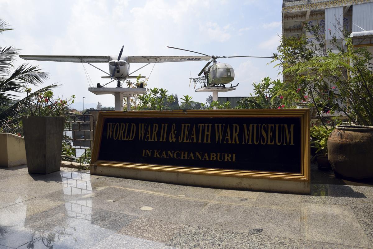 Śladami pomników lotniczych , część 23 – Alouette II i Cessna 150M (Kanchanaburi, Tajlandia)