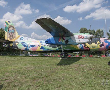 Śladami pomników lotniczych, część 44 – Antonov An-24B (Kiev, Ukraine)