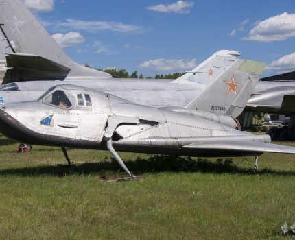 Museums, vol. 56 – Russia – Central Air Force Museum Monino