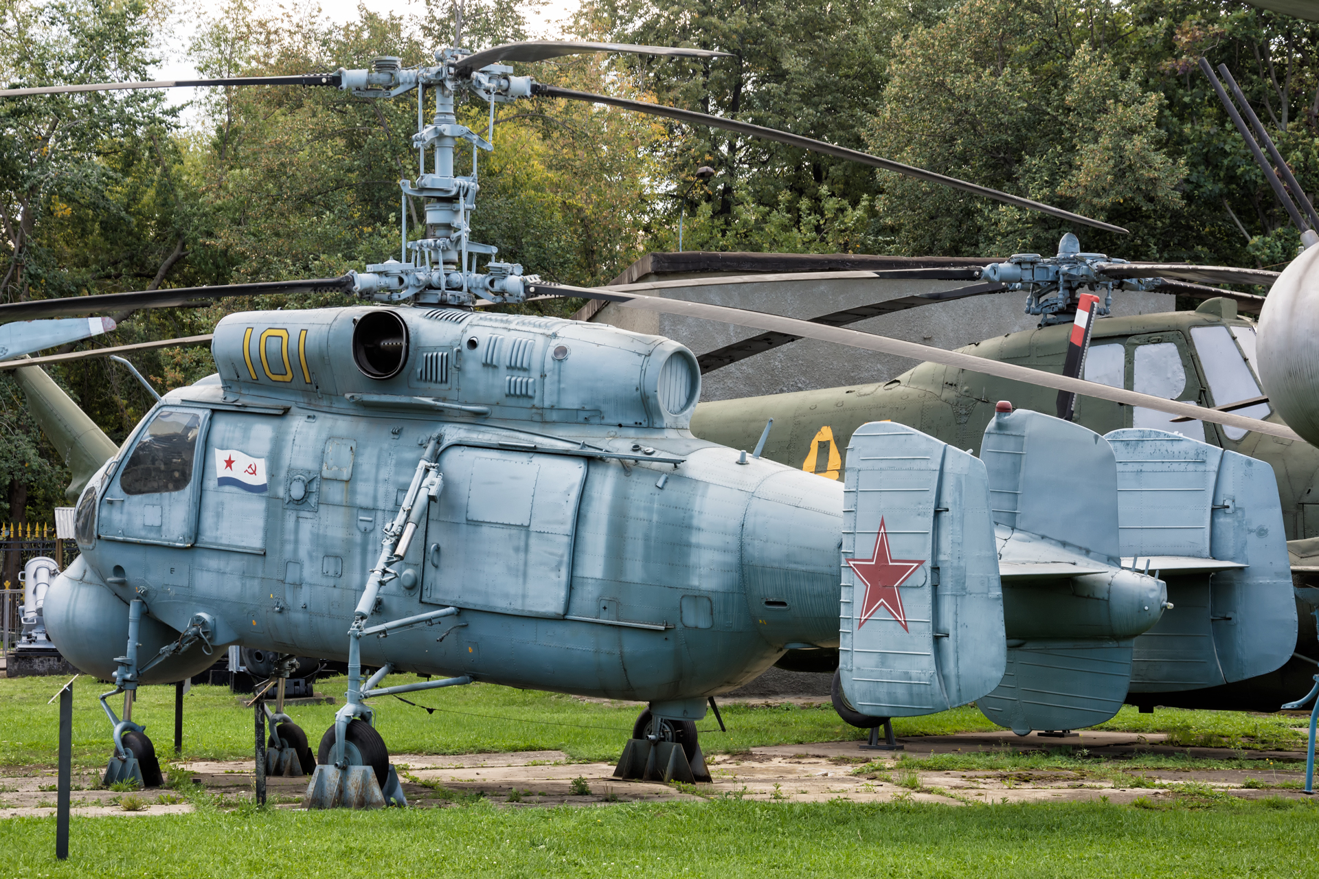 Museums, vol. 58 – Russia – Armed Forces Museum (Moscow)