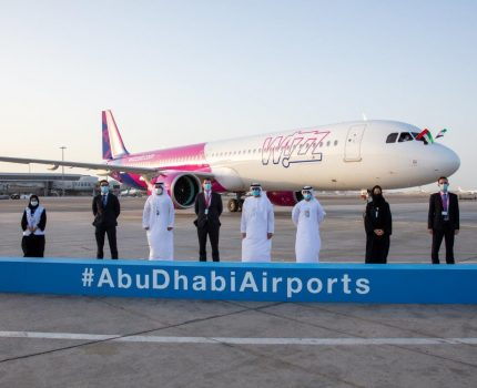 Wizz Air Abu Zabi świętuje przylot pierwszego samolotu. Pierwszy Airbus A321neo wylądował w bazie w Abu Zabi